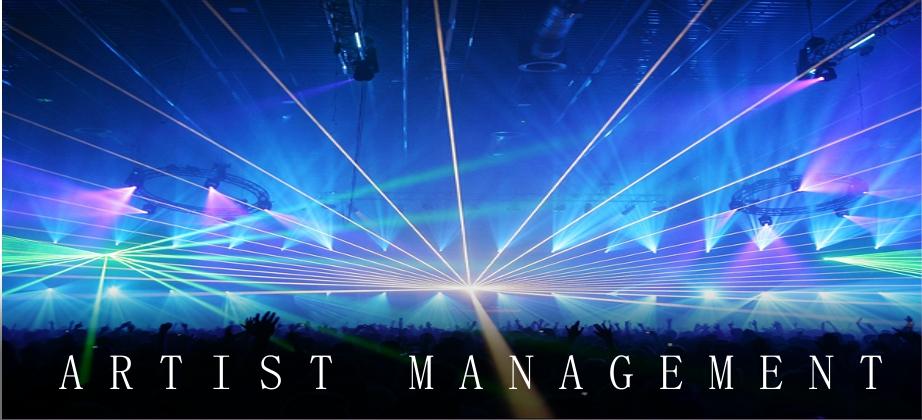 services record label artist management music publicity