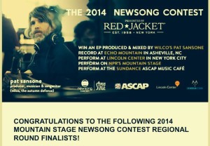 newsong contest